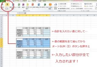 印鑑image - コピー.jpg